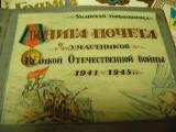 Альбом от Уманчанки - В музее городской больницы