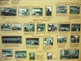 """Альбом от Уманчанки - """"Музей аграрного университета"""""""