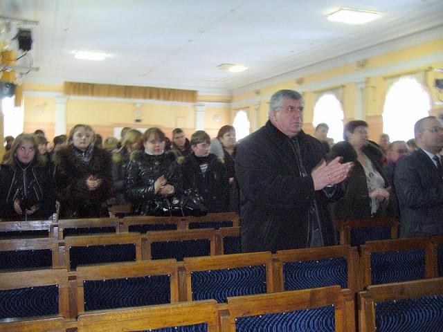 Зрительный зал во время презентации