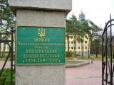 Осень в Софиевке, ч. 4 от Уманчанки. Октябрь - 2006