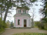Осень в Софиевке, ч. 6 от Уманчанки. Ноябрь - 2006