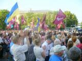 """Народная самооборона"" Юрия Луценко - в Умани"