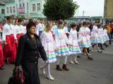 """Альбом Уманчанки """"День города - 2009"""""""