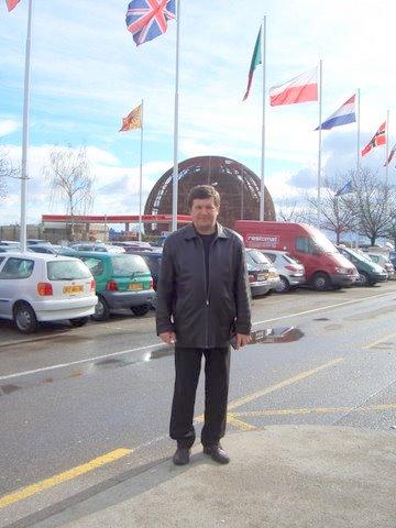 Женева 5